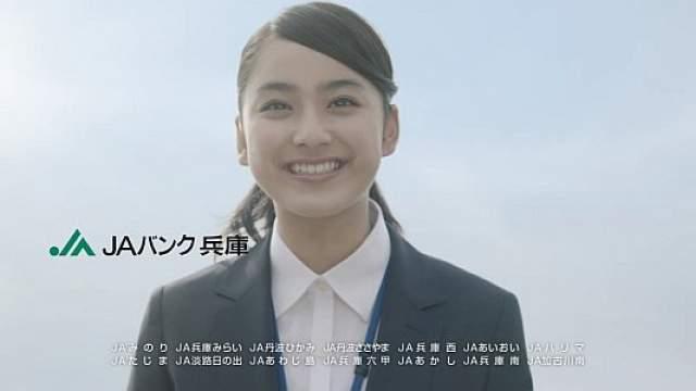 平祐奈 JAバンク兵庫 CM スチル画像2