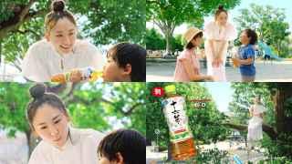 新垣結衣 十六茶 CM サムネイル画像