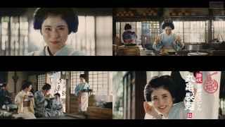 松岡茉優 丸亀製麺 CM サムネイル画像