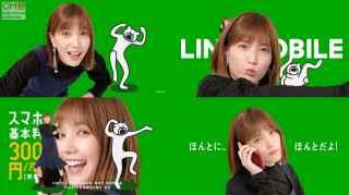 本田翼 LINEモバイル CM サムネイル画像
