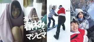 伊藤健太郎 JRSKISKI CM サムネイル画像